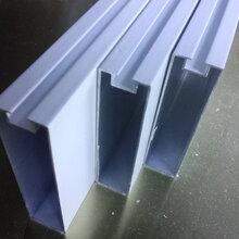 铝方通厂家图片