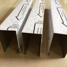 佛山廠家定制木紋鋁方通吊頂50x100型材鋁方通天花圖片
