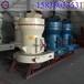 盐城雷蒙石灰磨粉机-硅石磨粉机器_批发商价格
