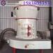 新乡专业销售优质炭黑磨粉机设备-粉煤?#39029;?#32454;磨粉机