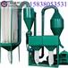 洛阳硅藻土磨粉机-500目超细磨粉机_规格齐全