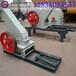 北京廠家直銷供應切木片機-大型木片切削機