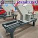 雅安廠家直銷供應木片壓塊機-大型木片粉碎機
