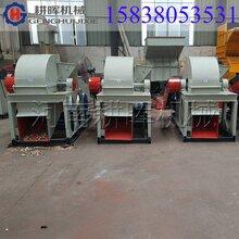 宁夏专业销售优质木板木屑加工机械-木屑粉碎机