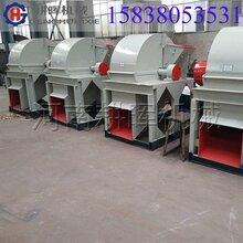 北京便宜的木屑切片机械-700800木屑机批发