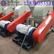 滄州木屑粉碎機小型粉碎機-牡丹江木屑機價格行情