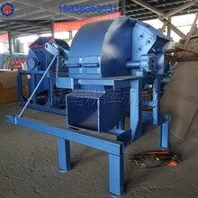 广西批发优质的碎木片机械-粉碎木头机