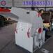 铜川专业销售板边料粉碎机护-湿料粉碎机