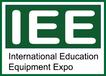 2018上海国际教育装备博览会