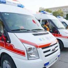 廊坊长途120急救车出租多少钱一公里图片