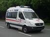 西安长途120救护车出租-租赁消息