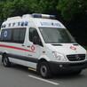 120救护车出租