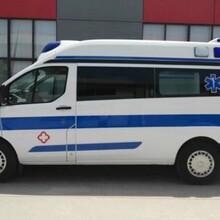莱芜钢城救护车出租公司图片