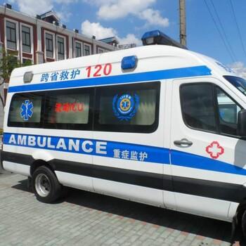 日喀则长途120救护车出租-租赁消息