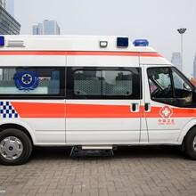 吉林白城通榆县长途救护车出租带呼吸机的救护车图片