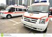查询中卫私人120救护车出租jj电话是多少