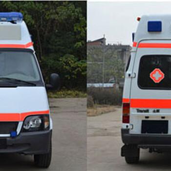 江门私人120救护车出租服务电话