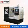 CNC加工中心850高刚性立式加工中心机床