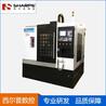 立式数控加工中心SXK08A高速加工中心机床