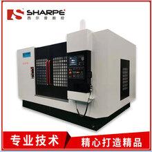 供应数控加工中心V1370L加工中心机床立式数控铣床图片