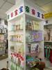 皮具展柜定制,木质烤漆展柜,立铭展柜厂