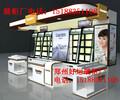 郑州展柜公司,化妆品展柜公司,郑州化妆品展柜公司