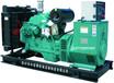 内蒙古发电机—康明斯发电机组厂家/内蒙800KW发电机出售维修