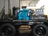 内蒙供应移动电站/50KW发电机/50KW潍柴华丰发电机组(配四保护)