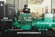 内蒙供应KPV780凯普发电机组/包头厂家出售600KW发电机