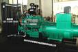 内蒙厂家供应600KW发电机/上海凯普发电机组—内蒙发电机直销