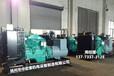 内蒙康明斯发电机经销商、包头直销200KW发电机组配静音箱