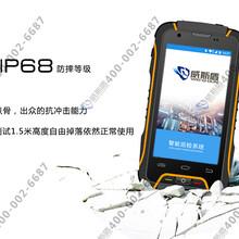 防爆手持终端PDA图片