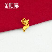纯黄铜镀24K金吊坠狐狸女士项坠黄铜饰品仿黄金首饰吊坠图片