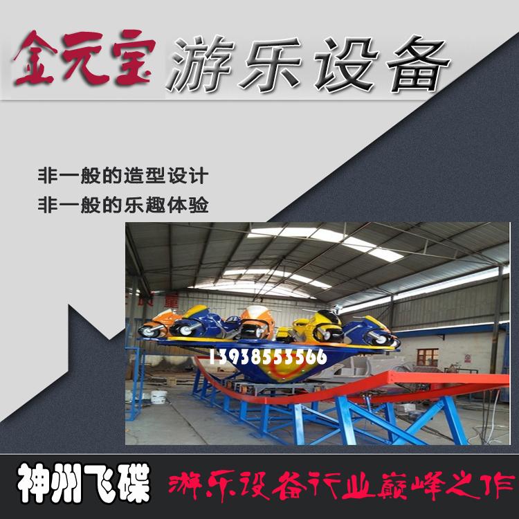厂家生产神州飞碟价格郑州儿童户外游乐设施项目