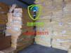 致靜好聲音H18防火隔音板廠家直銷、賓館專用隔音材料、ktv專用隔音板