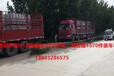 北京隔音板廠家直銷、家庭專用防火隔音板、隔音板現貨銷售