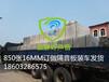 H18阻尼防火隔音板厂家直销、河北好声音环保隔音材料生产工厂、噪音治理