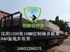錫林郭勒盟防火環保KTV隔音板生產廠家