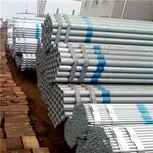 天津Q235小口径厚壁KBG热镀锌钢管jdg20金属镀锌薄壁穿线管图片