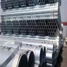 天津友发易加工可切割热镀锌钢管输送水管道用Q235热镀锌管图片