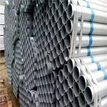 天津DN100镀锌钢塑复合管利达衬塑管国标冷热水友发衬塑钢管图片