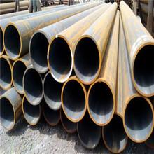 供應碳鋼螺旋管、20號碳鋼管大口徑焊管,直縫焊管圖片