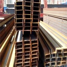海普钢铁莱钢供应热轧q345工字钢24a工字钢28b图片