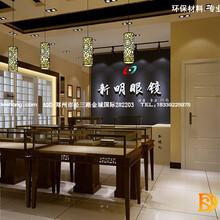 内蒙古阿拉善盟新明复古眼镜店装修设计图