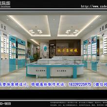 山西朔州视力康眼镜店装修设计眼镜展柜制作