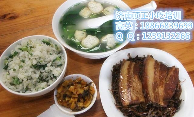 咸肉菜饭骨头汤菜单 咸肉菜饭骨头汤加盟 咸肉菜饭骨头汤做法 咸肉