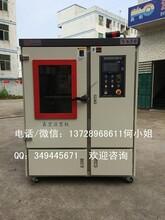 深圳市福普森专业生产真空注型机/真空复模机厂家直销,价格实惠图片