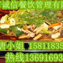 重庆烤活鱼方法,深圳沙井正宗烤活鱼培训,烤活鱼加盟
