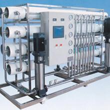 纯水机1000L反渗透纯水设备软化水设备