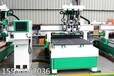 做数控开料机的厂家家具板材打孔机板式家具四工序开料机